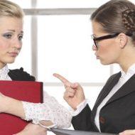 Обжалование дисциплинарного взыскания